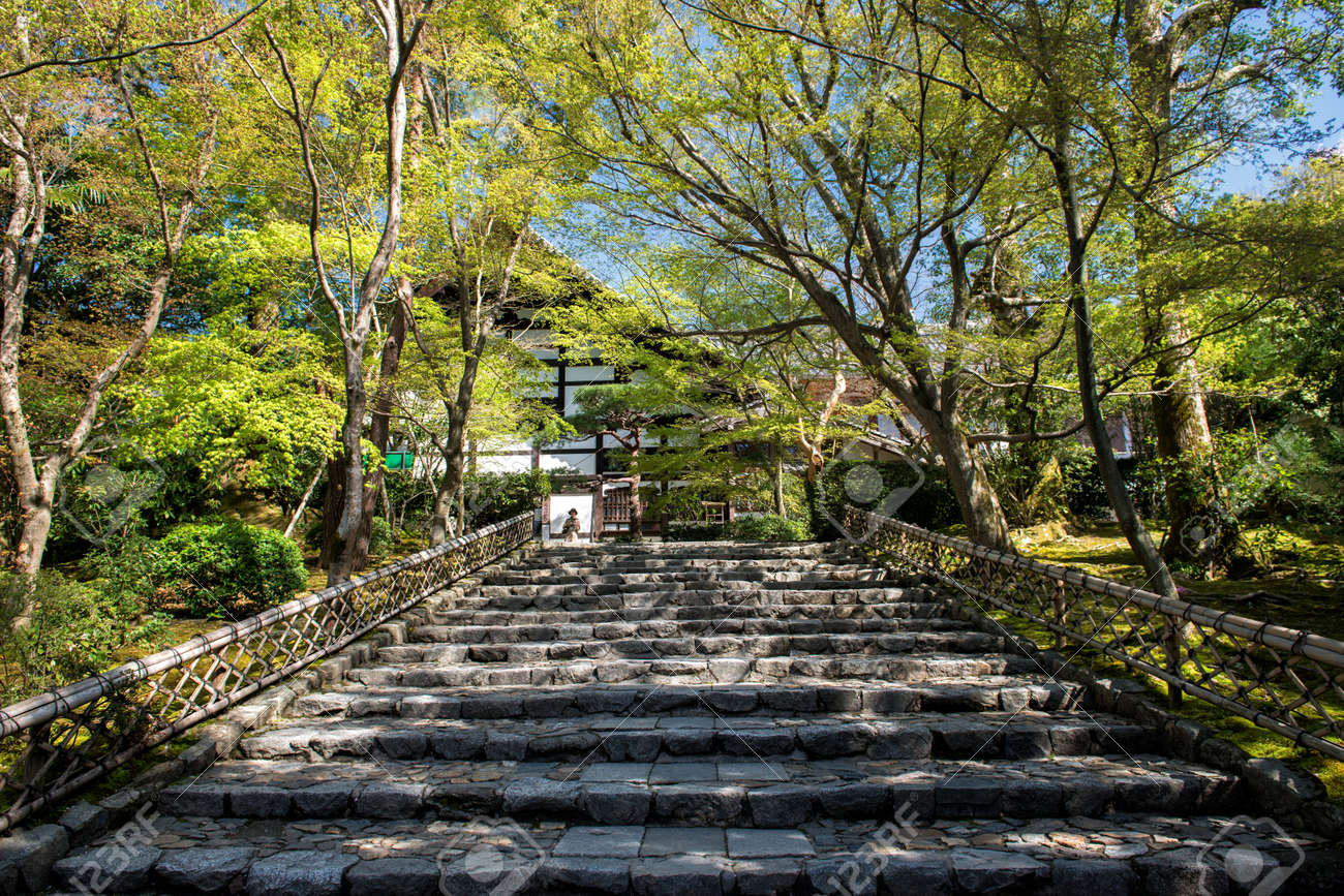 Kyoto Japan April 8 2013 Stairway To Tranquility The Entrance