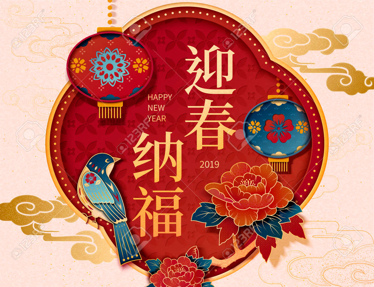 Beautiful magpie stand on designed frame, May you welcome happiness with the spring written in Chinese words - 113933503