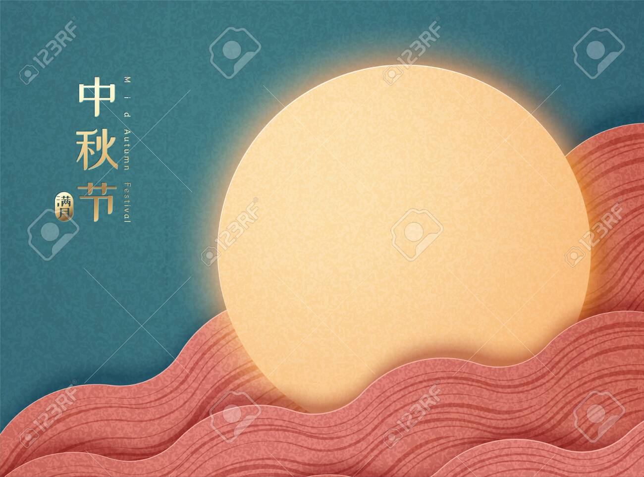 Elegant mid autumn festival and the full moon written in Chinese words, attractive moon and watermelon red cloud - 129005353