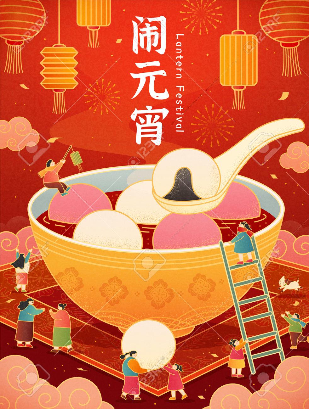 Miniature Asian people enjoying a huge bowl of tasty glutinous rice balls and beautiful lantern scenery. Translation: Happy lantern festival - 162633973