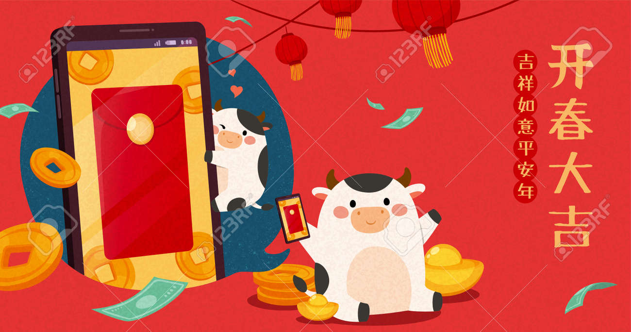 2021 CNY celebration banner. Cute cartoon cow sending online red envelope via smartphone. Concept of Chinese zodiac sign ox. Translation: Happy lunar new year. - 163352489