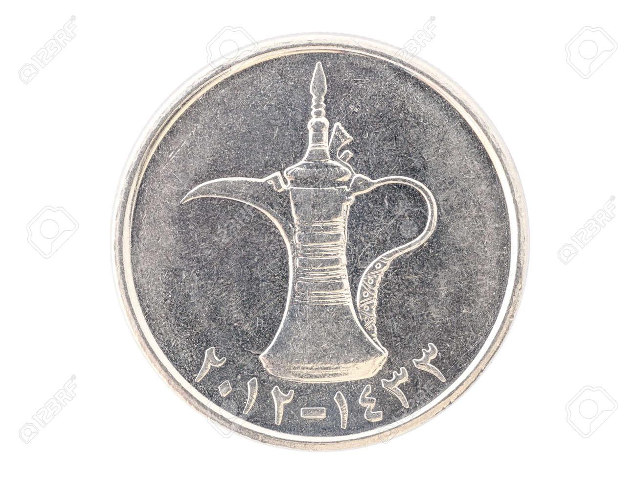One dirham coin isolated on white stock photo picture and royalty one dirham coin isolated on white stock photo 59597409 biocorpaavc
