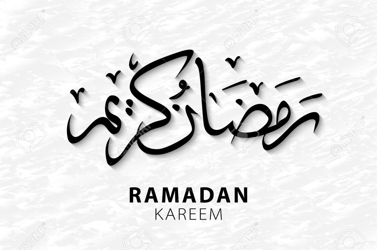 Ramadan kareem background vector ramadan greetings in arabic ramadan kareem background vector ramadan greetings in arabic script an islamic greeting card kristyandbryce Images