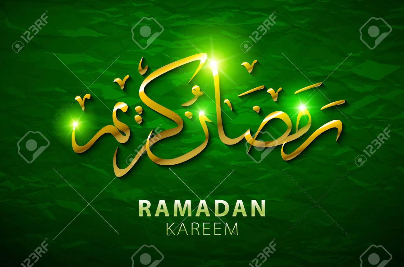 Ramadan kareem calligraphy ramadan greetings in arabic script ramadan greetings in arabic script an islamic greeting card for holy m4hsunfo