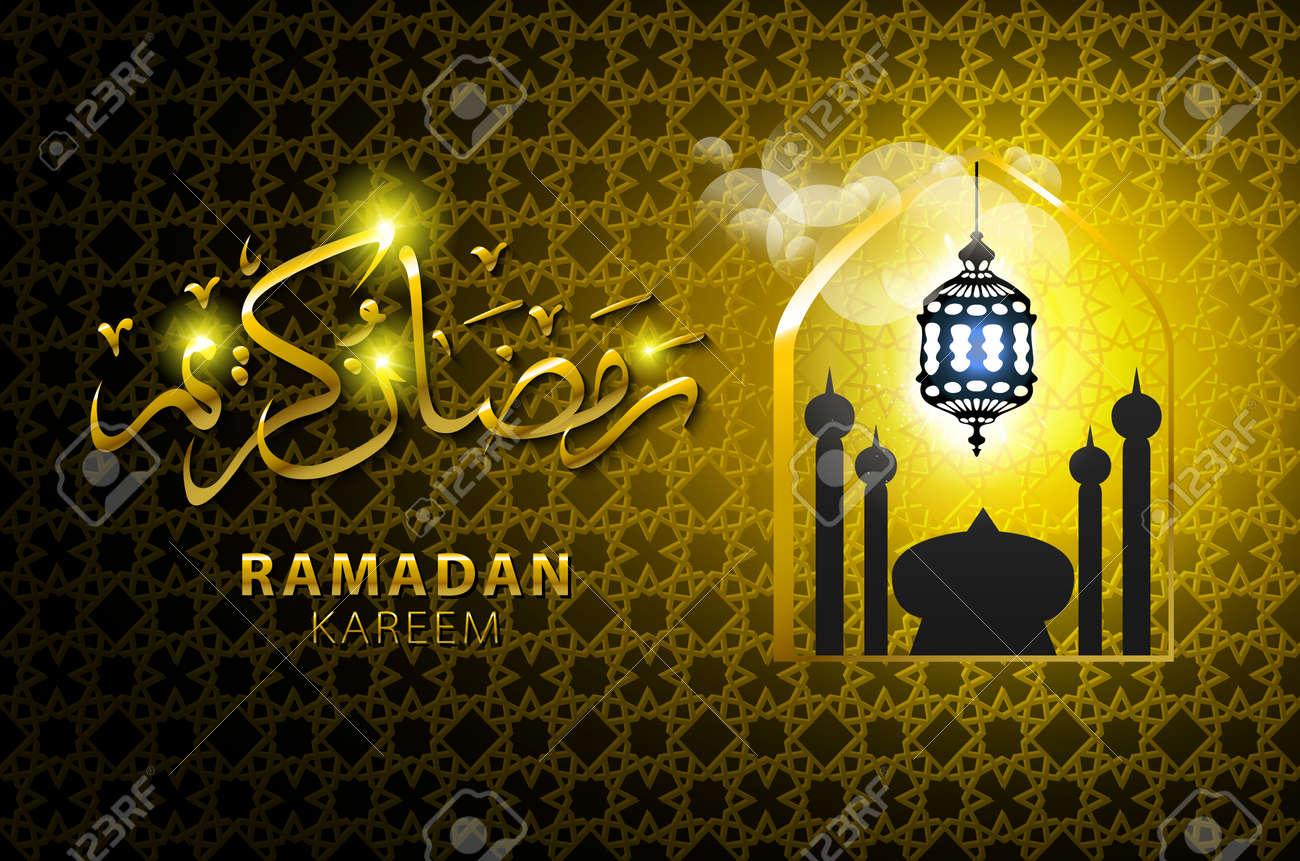 Ramadan kareem arabic calligraphy for islamic greeting translation ramadan kareem arabic calligraphy for islamic greeting translation of text ramadan kareem may m4hsunfo Choice Image