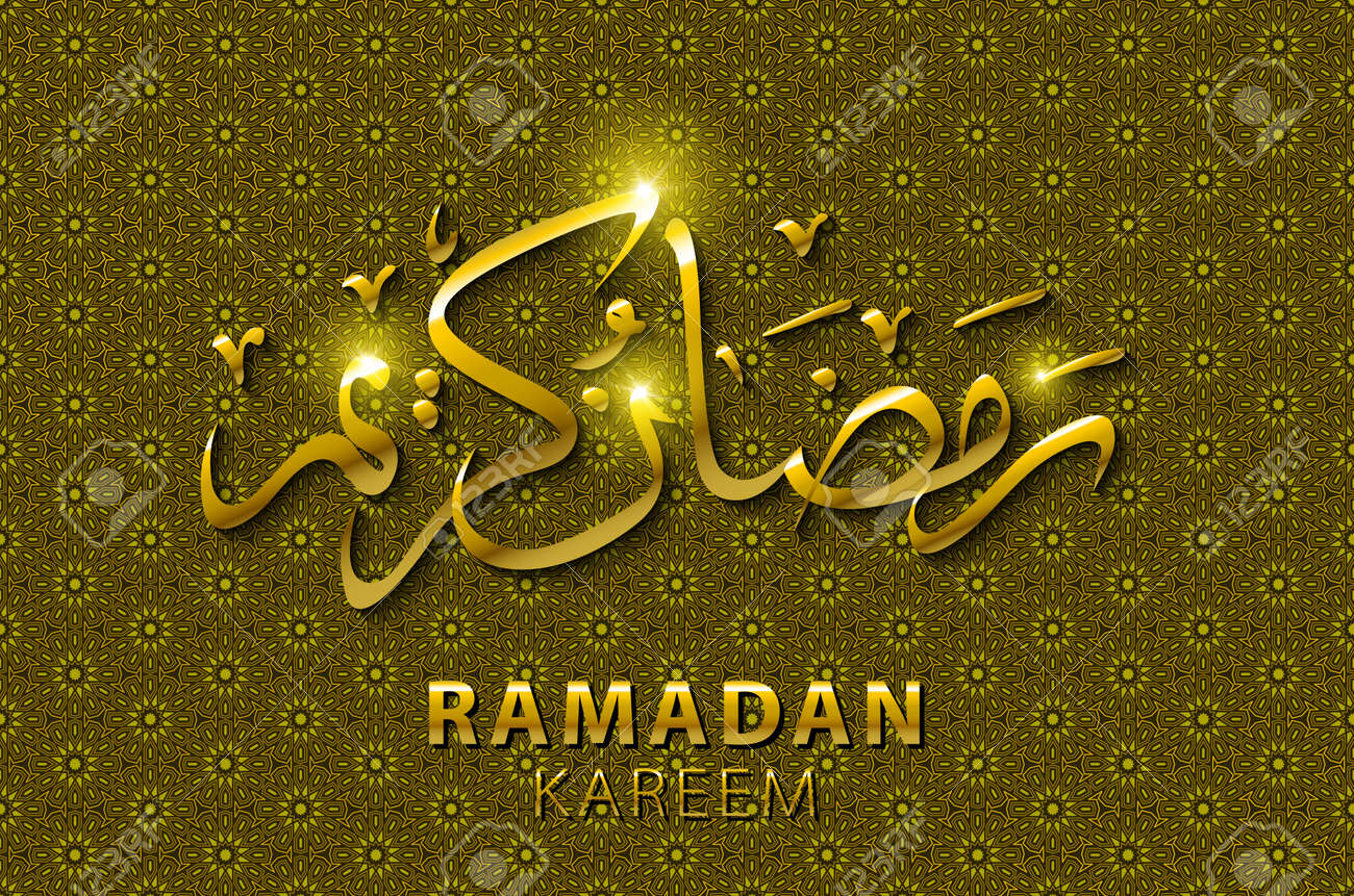 Ramadan Greetings Ramadan Greetings In Arabic Script An Islamic