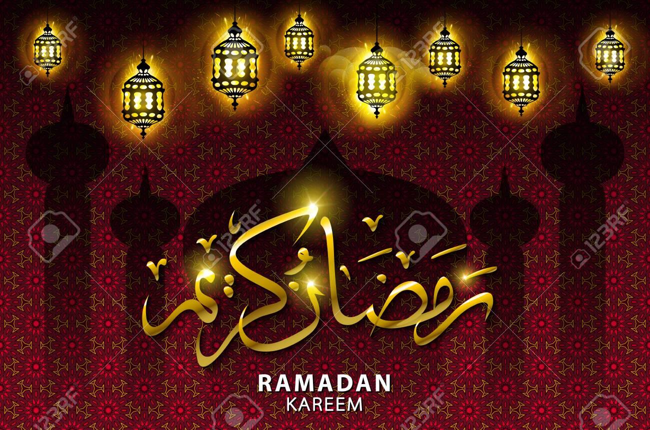 Ramadan mubarak greeting card with golden mosque dark red vector ramadan mubarak greeting card with golden mosque dark red vector islamic background art stock vector m4hsunfo