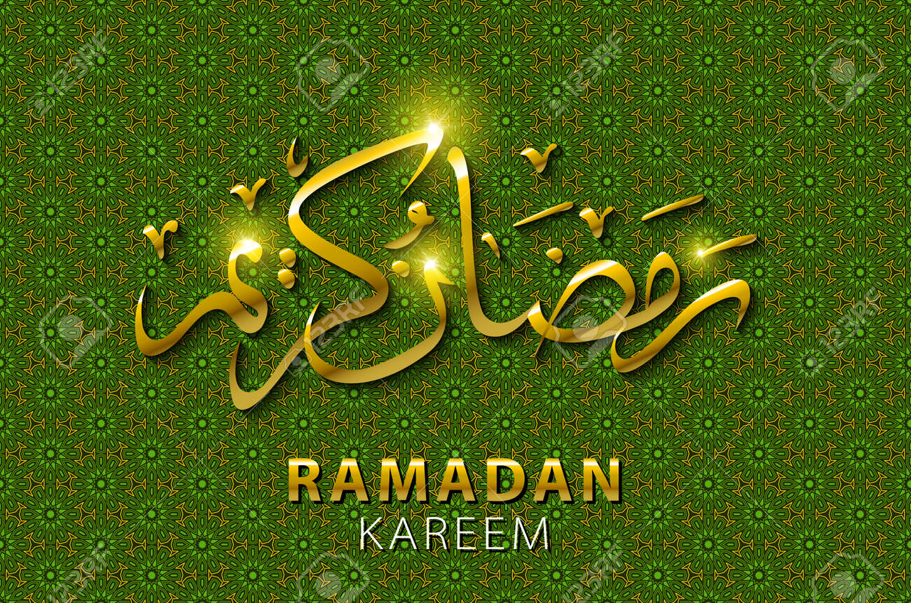 Ramadan greetings in arabic script an islamic greeting card ramadan greetings in arabic script an islamic greeting card for holy month of ramadan kareem m4hsunfo