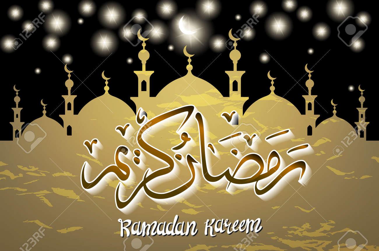 Beautiful ramadan kareem gold greeting card template islamic beautiful ramadan kareem gold greeting card template islamic vector background design translation of text ramadan kareem m4hsunfo Choice Image