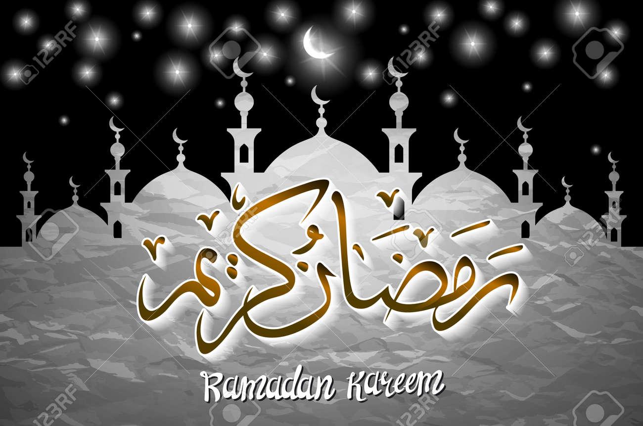 Ramadan kareem greeting vector file in arabic as shape of mosque ramadan kareem greeting vector file in arabic as shape of mosque on grey background specially for m4hsunfo