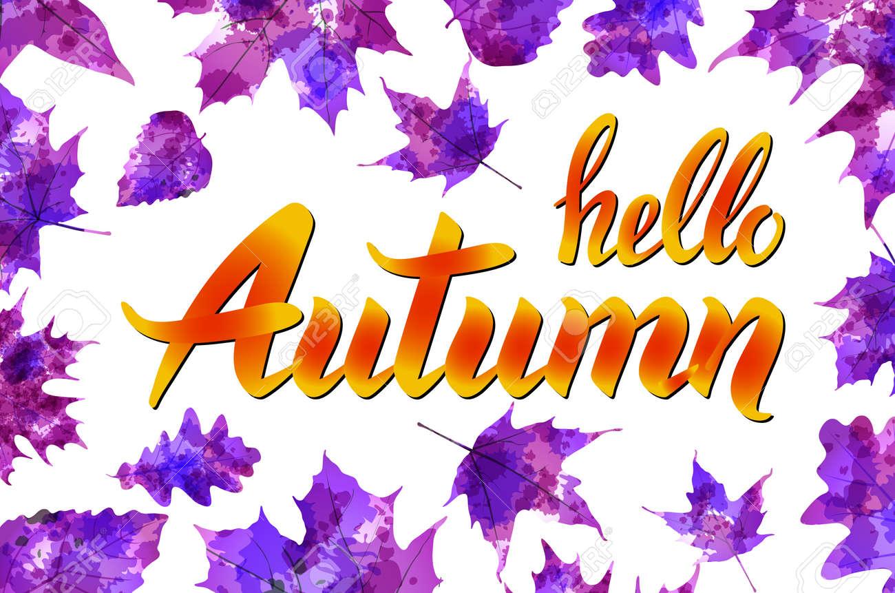 クールな新鮮なこんにちは秋デザインにエレガントな白い文字を青し