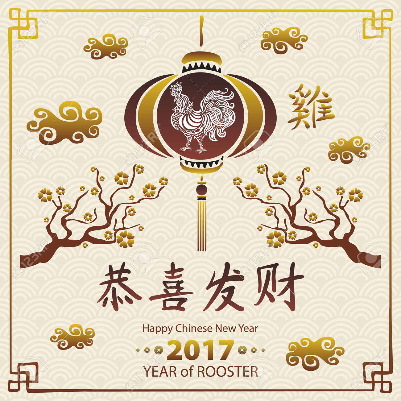Vector Card With Rooster Symbol Of The Chinese New Year 2017