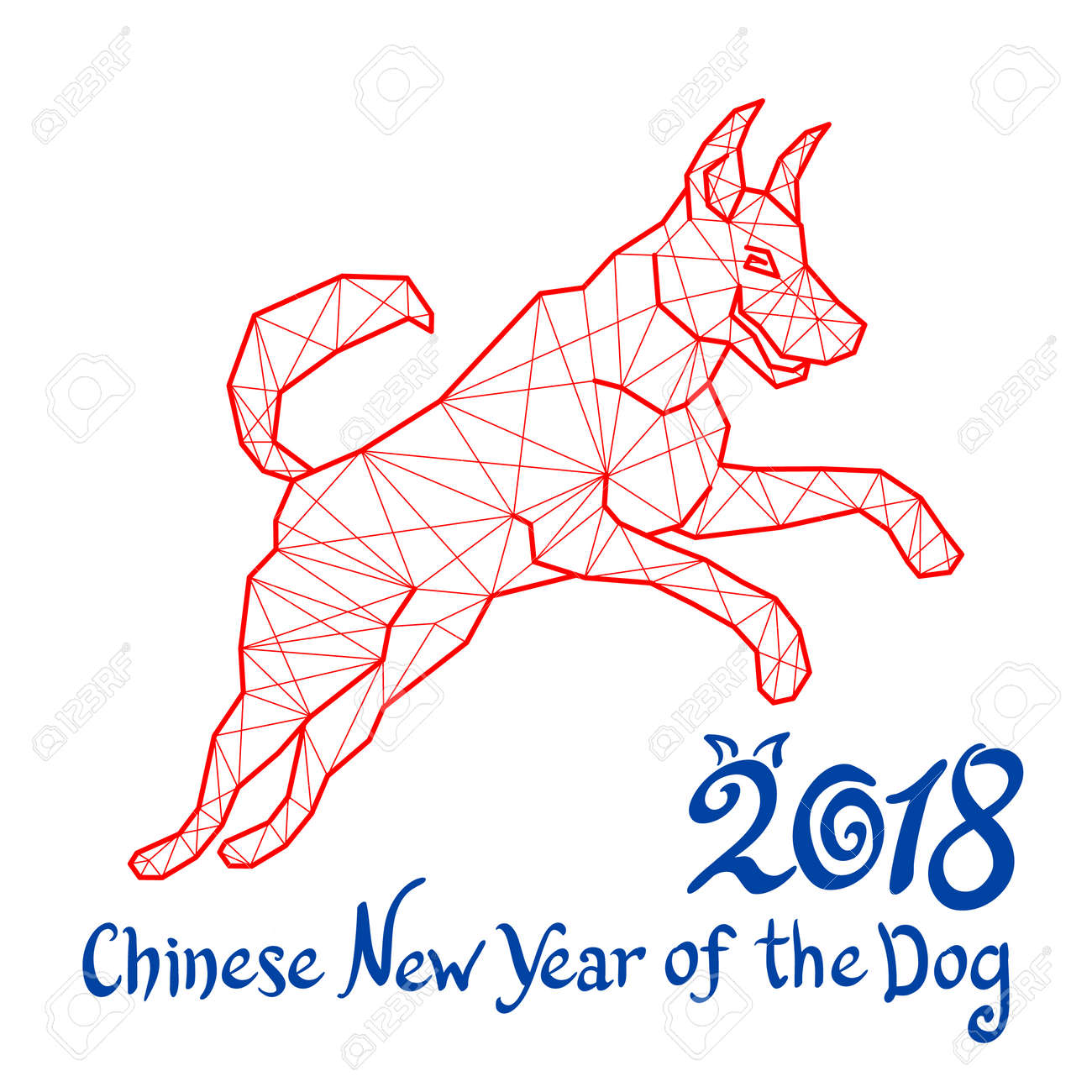 Red Dog Is A Symbol 2018 Chinese New Year Of The Dog Silhouette