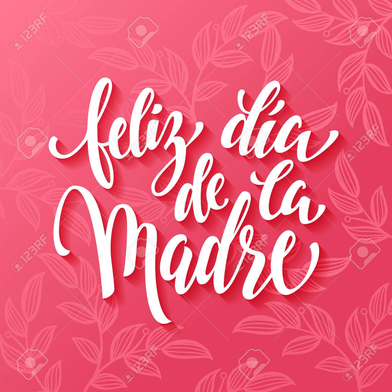 Feliz Dia De La Madre Mothers Day Greeting Card Pink Red Floral Pattern Background