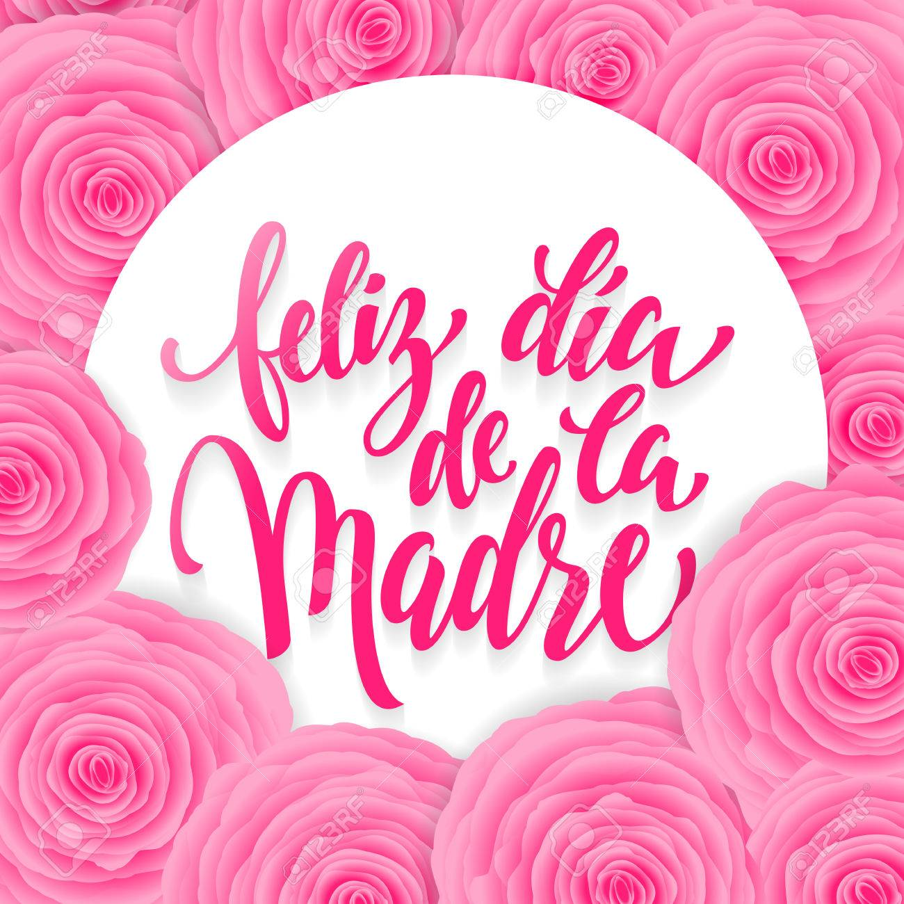 Feliz Dia De La Madre Mothers Day Greeting Card Pink Red Floral Royalty Free Cliparts Vectors And Stock Illustration Image 54729648
