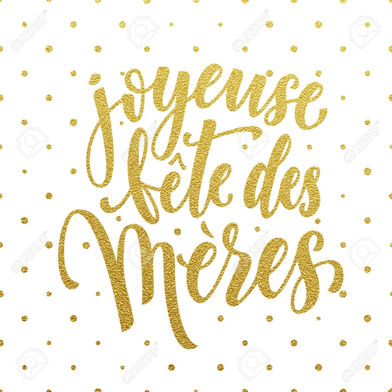 Joyeuse Fete des Meres Mother's Day in French. Vector greeting card title with gold glitter polka dot pattern. Hand drawn gold glitter calligraphy lettering. - 57341565