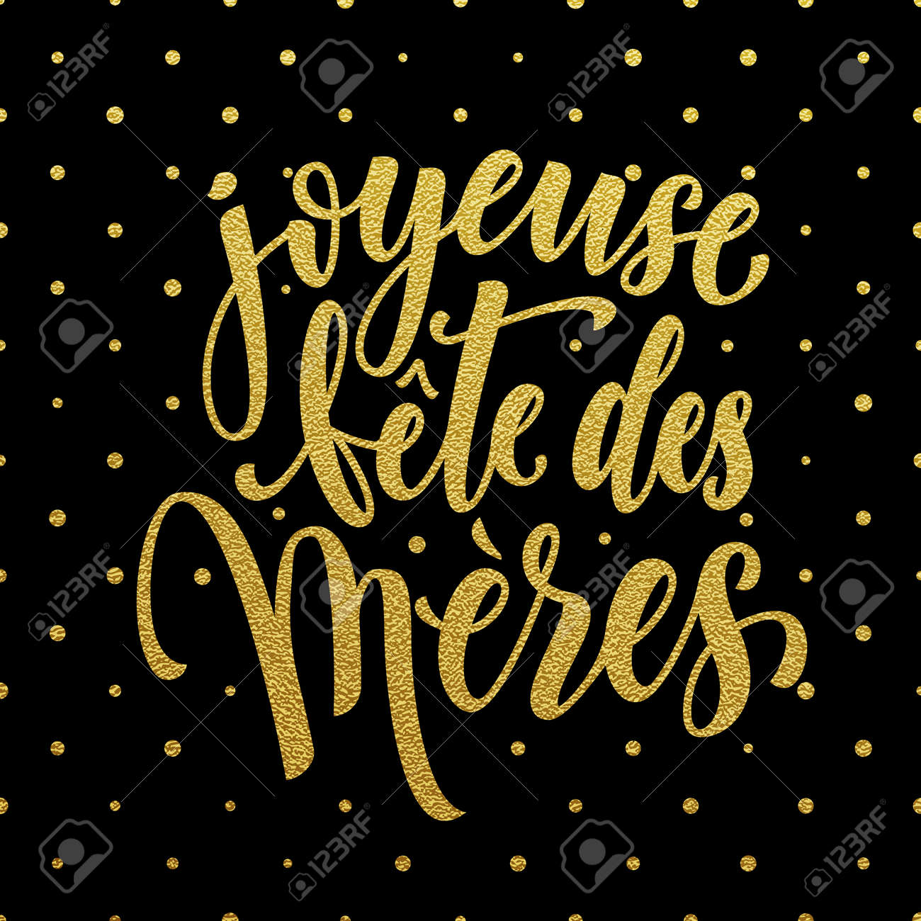 Joyeuse Fete Des Meres Mothers Day In French Vector Greeting Card