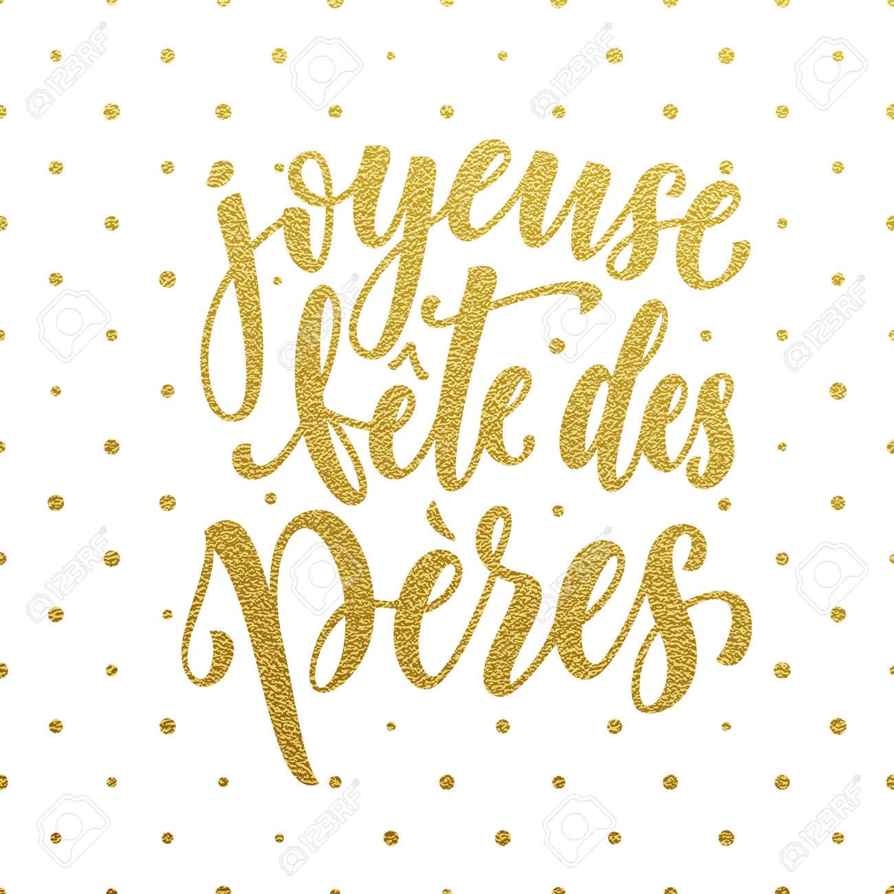Joyeuse fete des peres fathers day vector french greeting card joyeuse fete des peres fathers day vector french greeting card gold glitter polka dot m4hsunfo