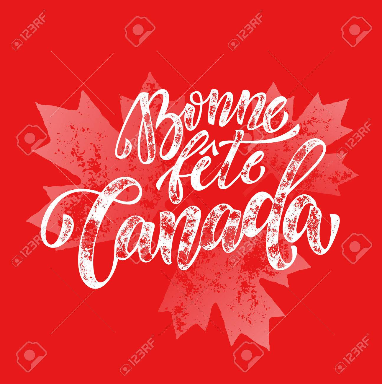 Bonne fete canada day greeting card poster in french canadian bonne fete canada day greeting card poster in french canadian national celebration flyer placard with m4hsunfo