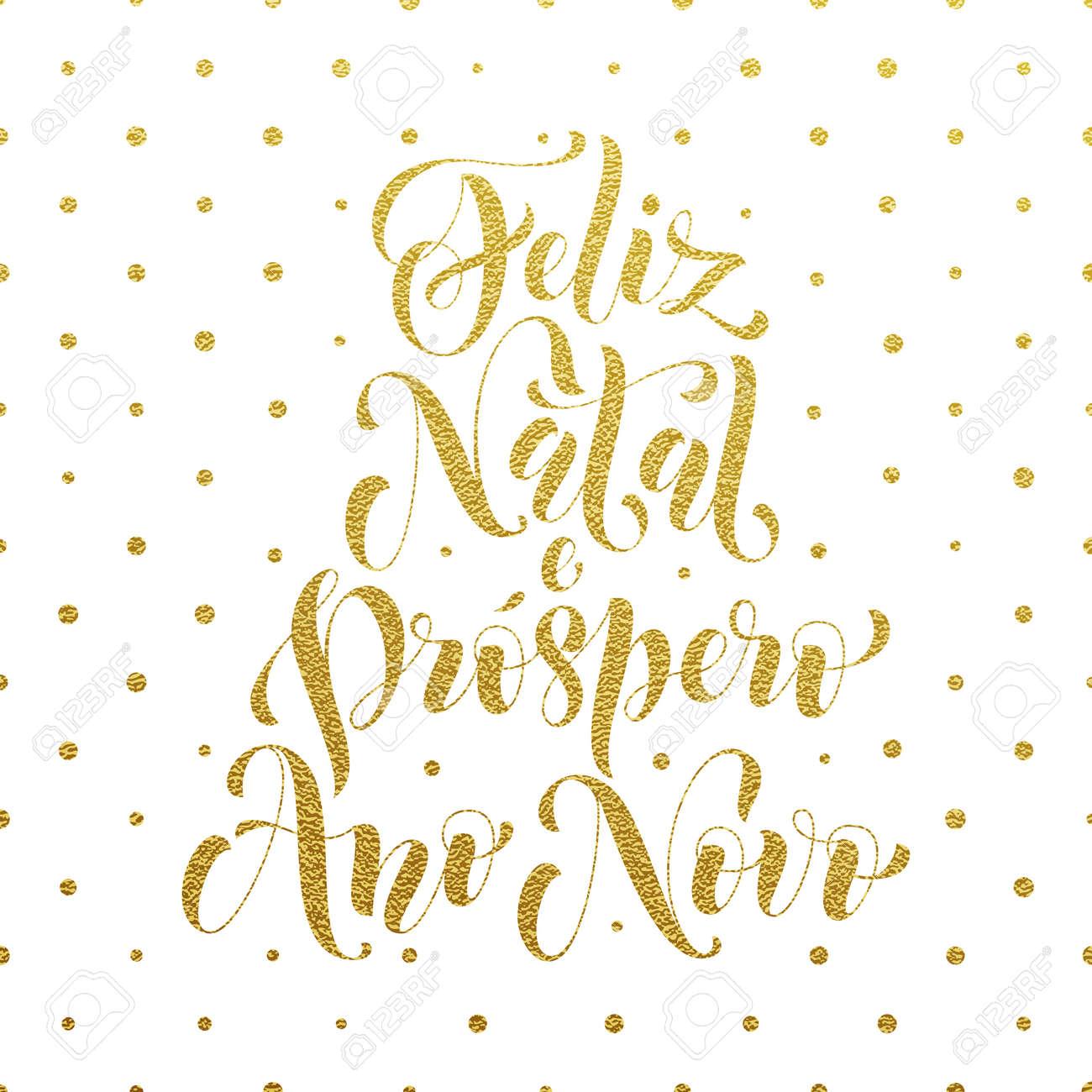 Feliz natal e prospero ano novo gold glitter greeting for portuguese feliz natal e prospero ano novo gold glitter greeting for portuguese brazilian ano novo m4hsunfo