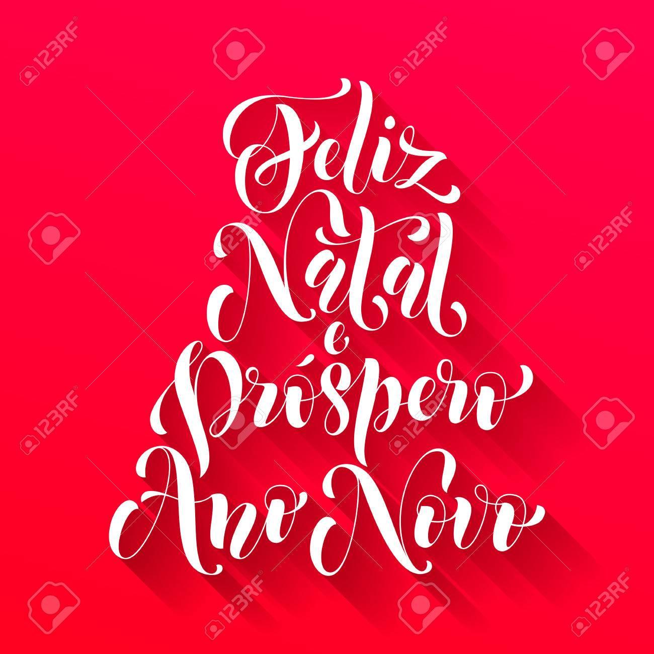 Feliz natal e prospero ano novo greeting for portuguese brazilian feliz natal e prospero ano novo greeting for portuguese brazilian merry christmas xmas m4hsunfo