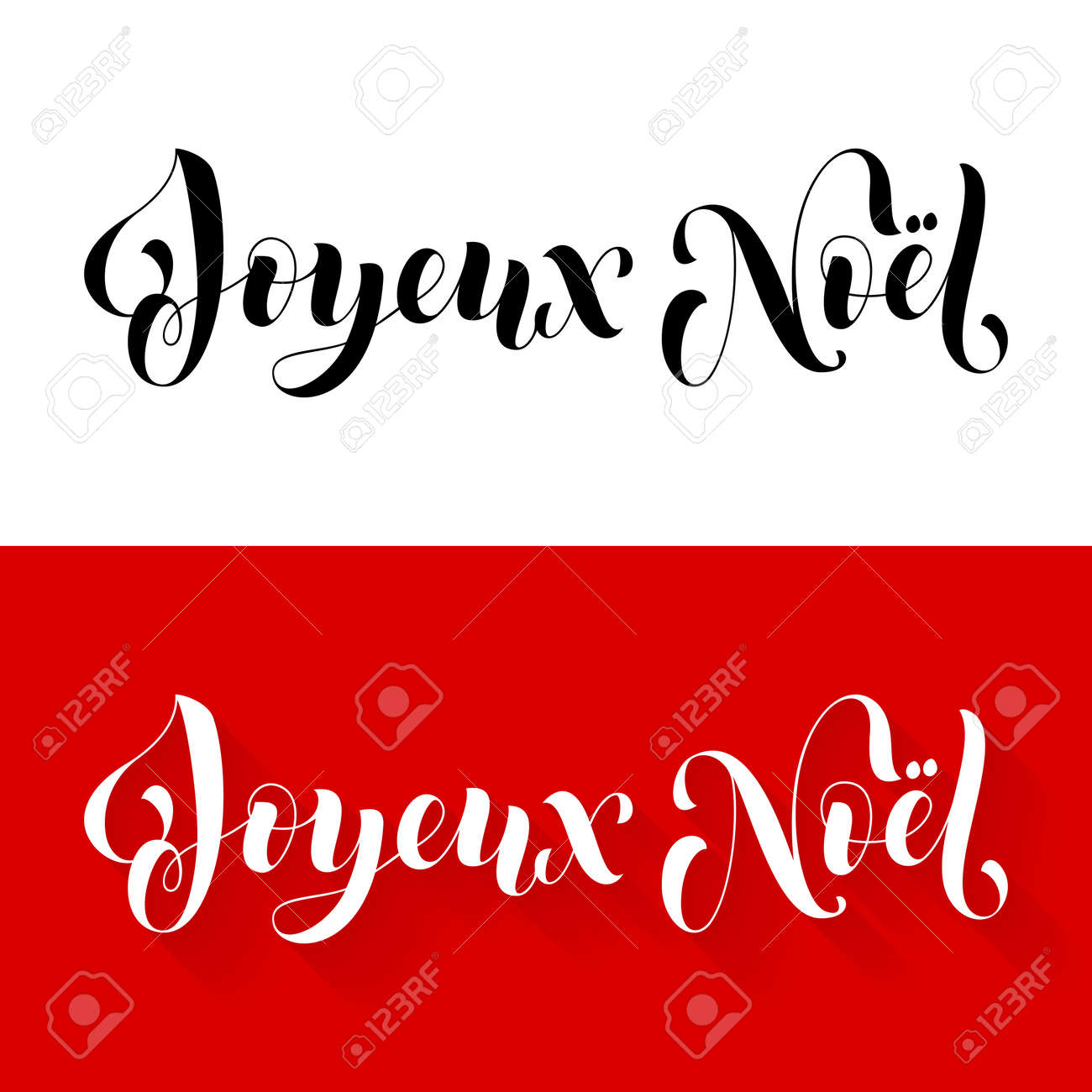 Joyeux noel greeting for french merry christmas xmas holiday joyeux noel greeting for french merry christmas xmas holiday card festive text for poster stopboris Gallery
