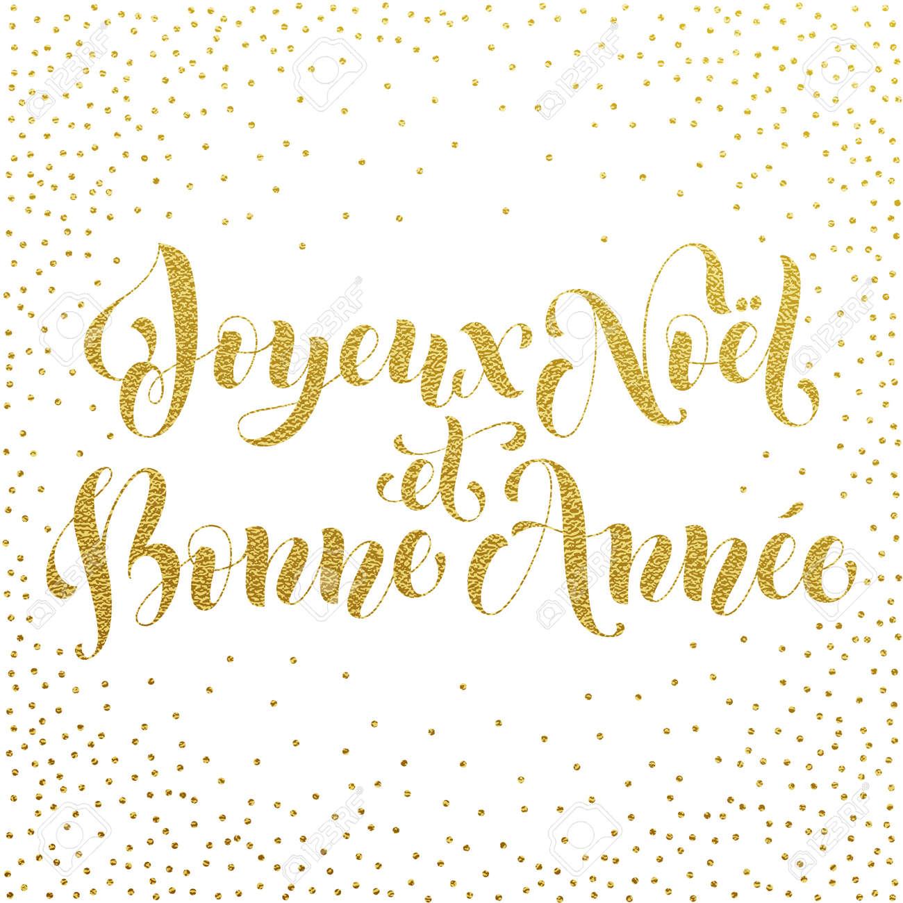 Bonne Annee Joyeux Noel.Joyeux Noel Bonne Annee Greeting For French Merry Christmas