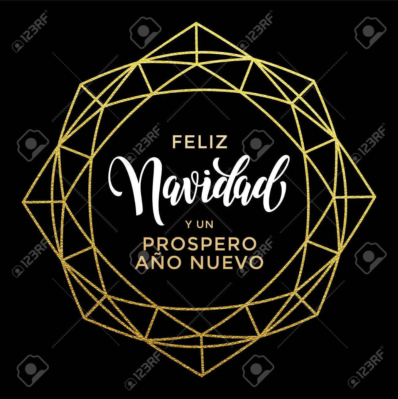 Feliz Navidad Y Prospero Ano Nuevo Luxury Gold Greeting Card. Spanish Merry  Christmas Card Vector