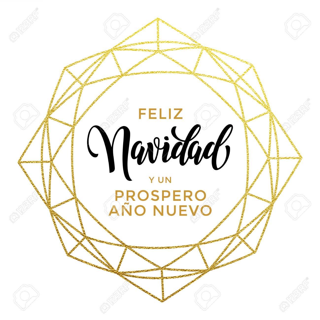 Spanish Merry Christmas Card Feliz Navidad Y Prospero Ano Nuevo