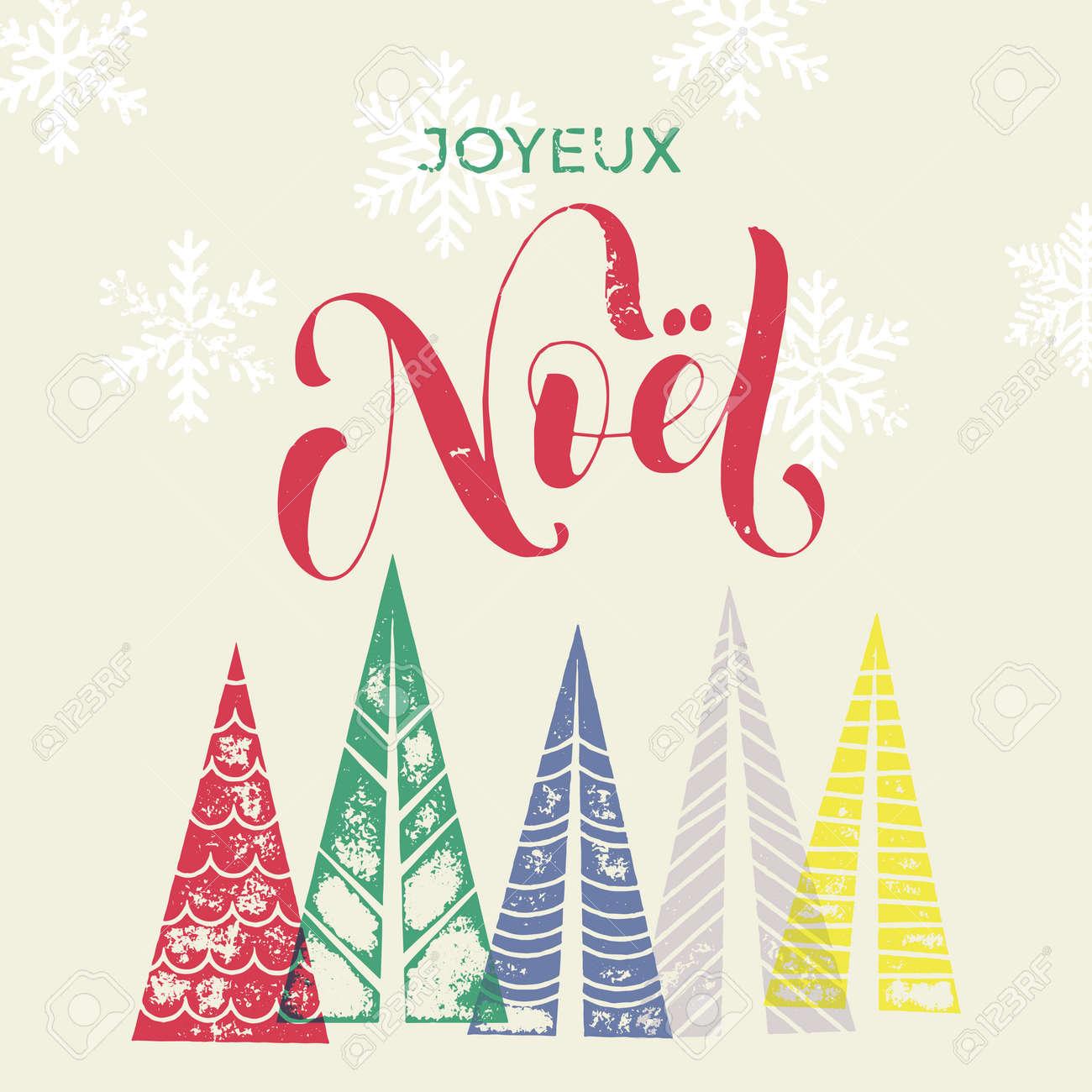 Auguri Di Buon Natale Francese.Priorita Bassa Della Foresta Di Inverno Con Alberi Di Natale Per La Cartolina D Auguri Francese Joyeux Noel Francia Buon Natale Biglietto Di Auguri