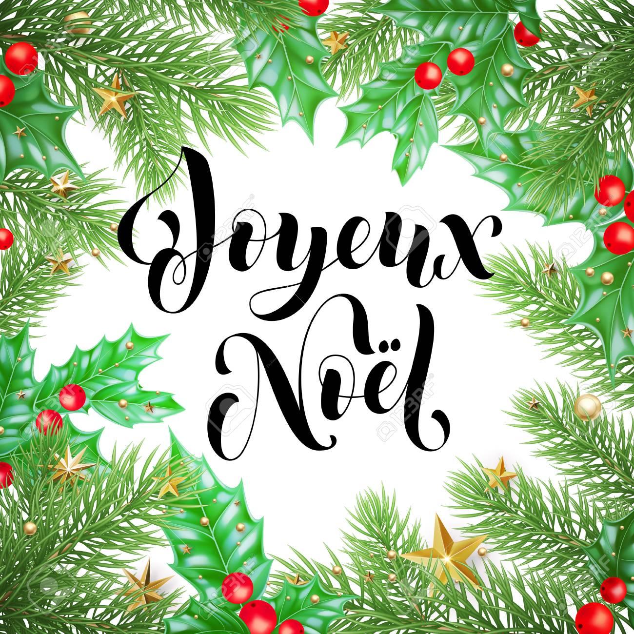 Joyeux Noel Audio.Joyeux Noel French Merry Christmas Trendy Quote Calligraphy And