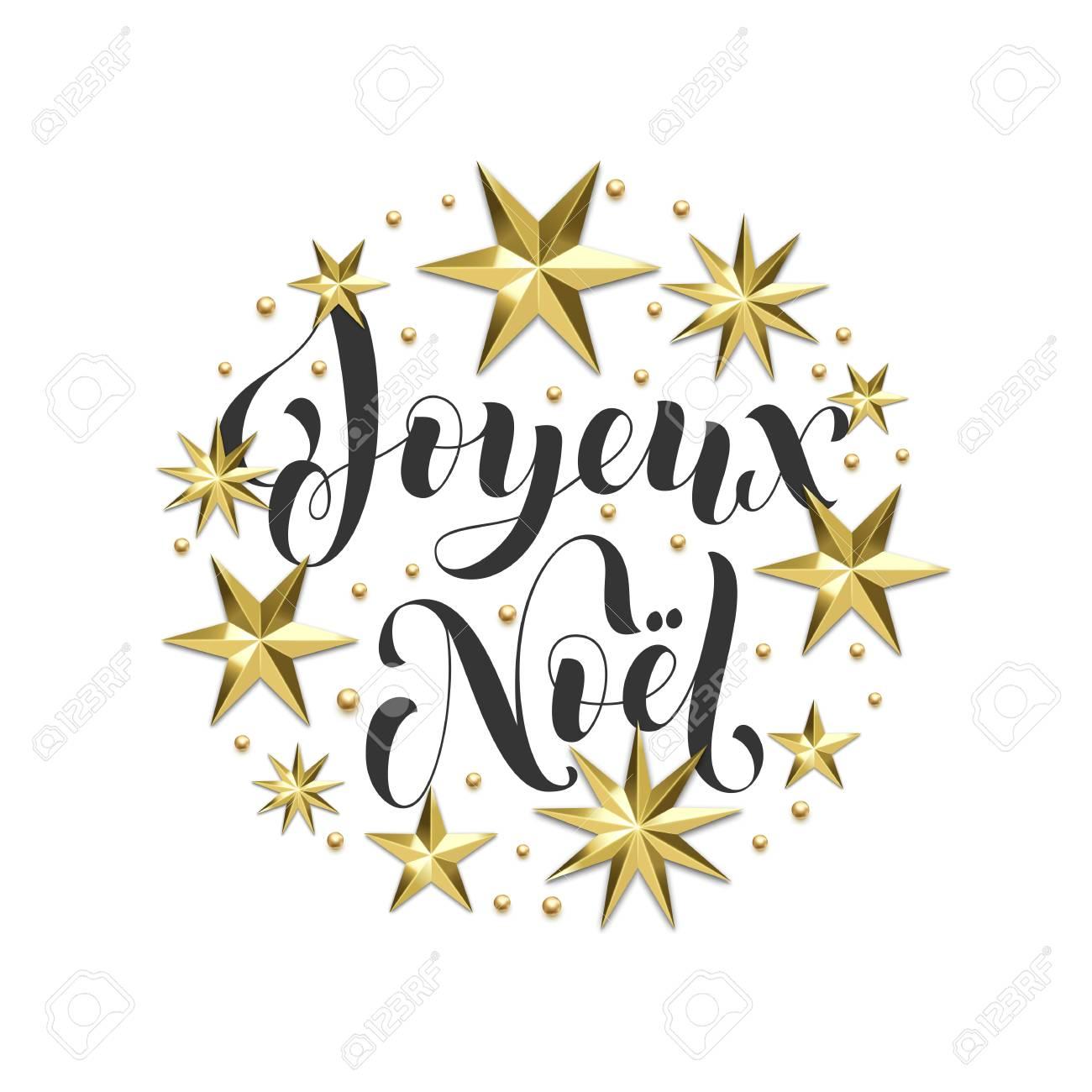 Joyeux Noel Clipart.Joyeux Noel French Merry Christmas Golden Decoration Calligraphy