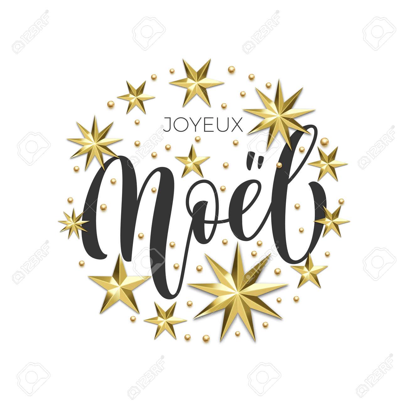 Joyeux Noel Français Joyeux Noël Vacances Décoration Dorée Police De Calligraphie Pour Carte De Voeux Ou Invitation Sur Fond Blanc Vector Noël Ou