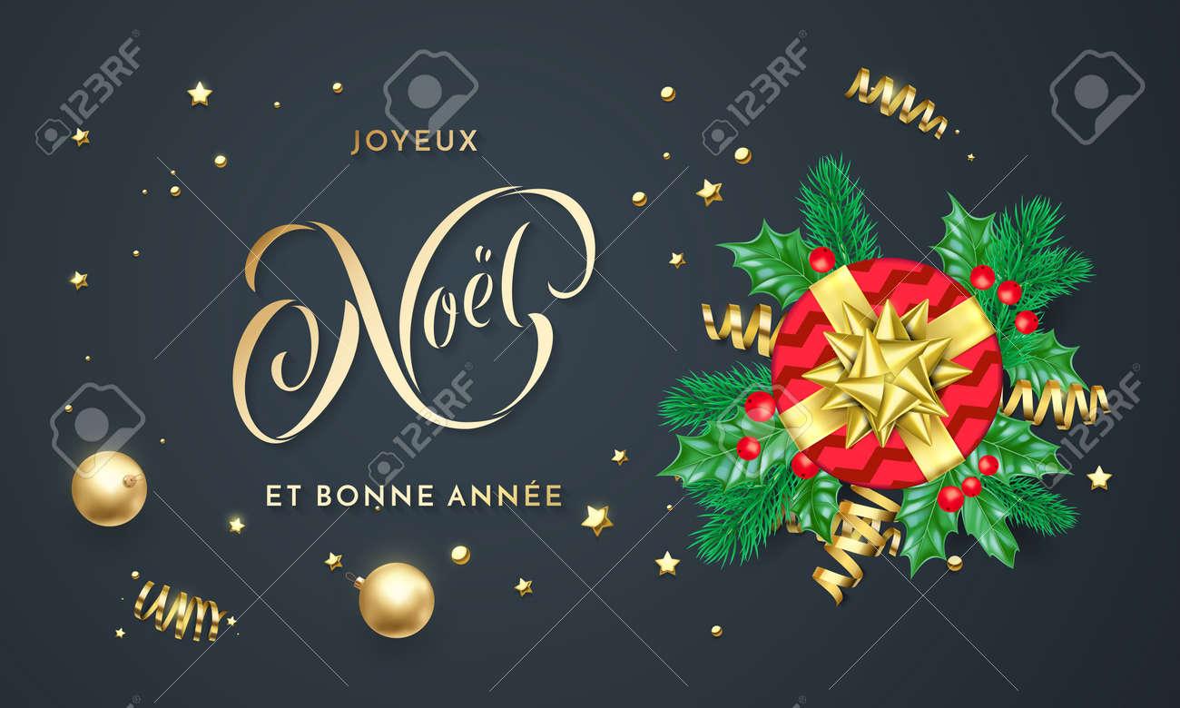 Photos De Joyeux Noel Et Bonne Annee.Joyeux Noel And Bonne Annee French Merry Christmas New Year Golden