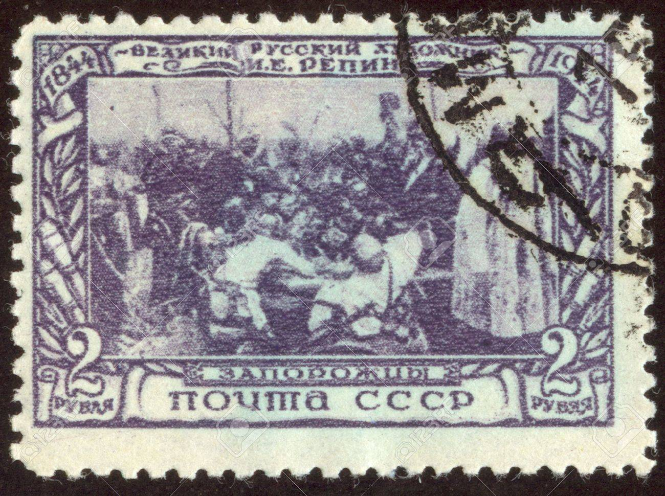 The scanned stamp the soviet stamp cossacks write the letter stock photo the scanned stamp the soviet stamp cossacks write the letter to the turkish sultan artist repin expocarfo Choice Image