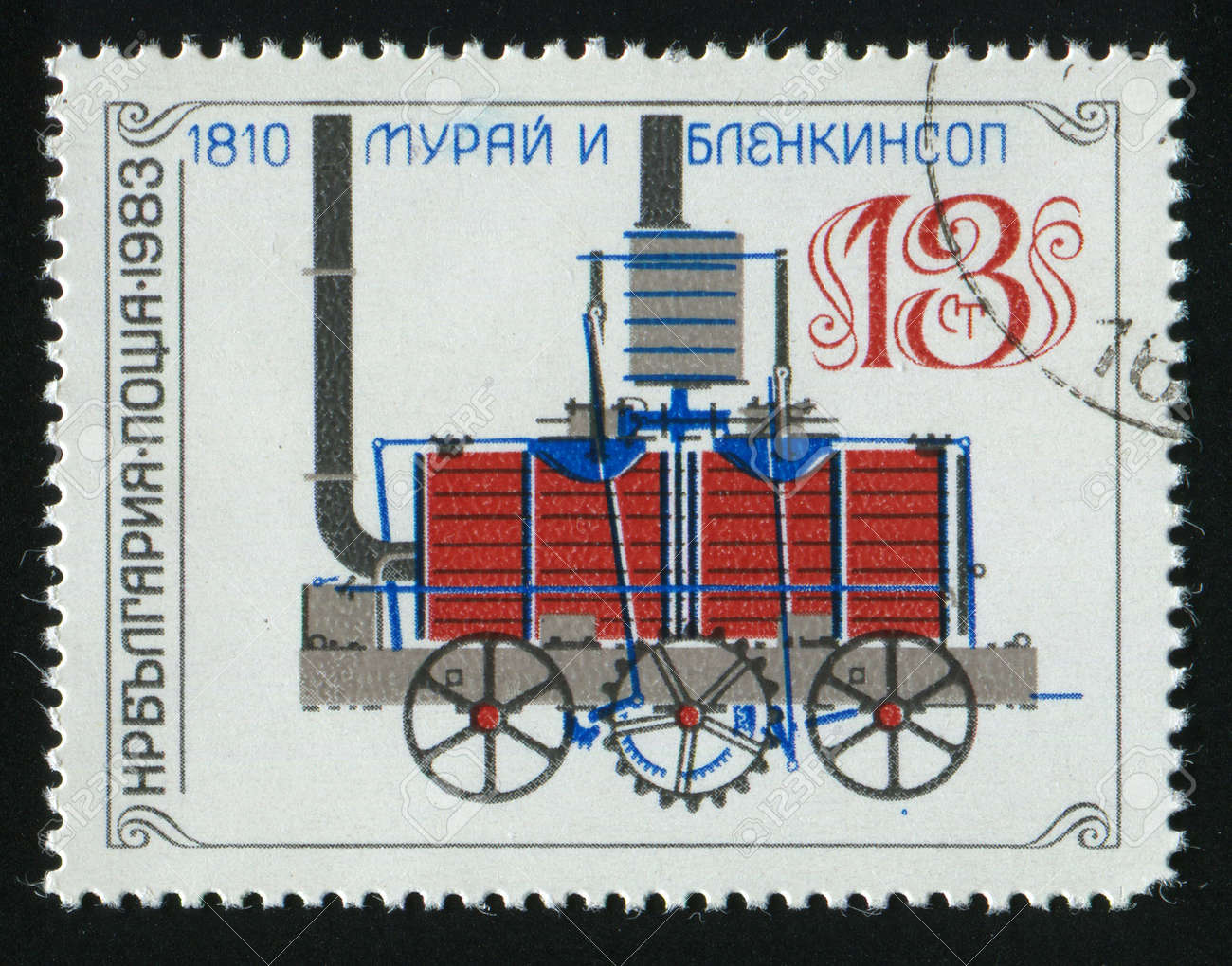 stamp printed by Bulgaria, shows locomotives, circa 1983. Stock Photo - 7302421
