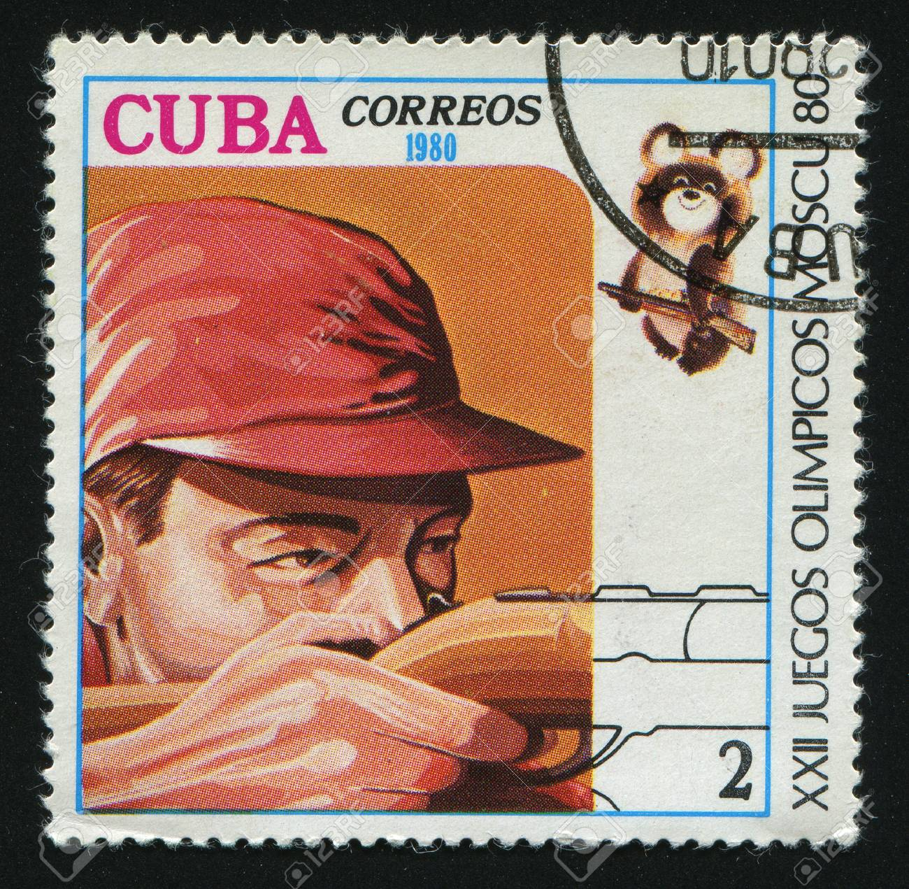 CUBA - CIRCA 1980: A  stamp printed by Cuba,  shows competition on rifle shooting, circa 1980. Stock Photo - 7307911