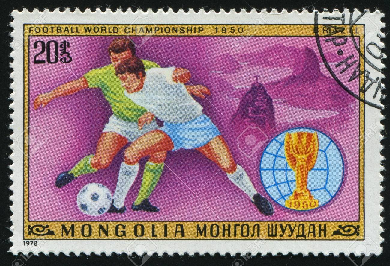 MONGOLIAN - CIRCA 1978: Various Soccer Scenes,  Sugar Loaf Mountain, Rio de Janeiro, Brazil, 1950, circa 1978. Stock Photo - 8457329