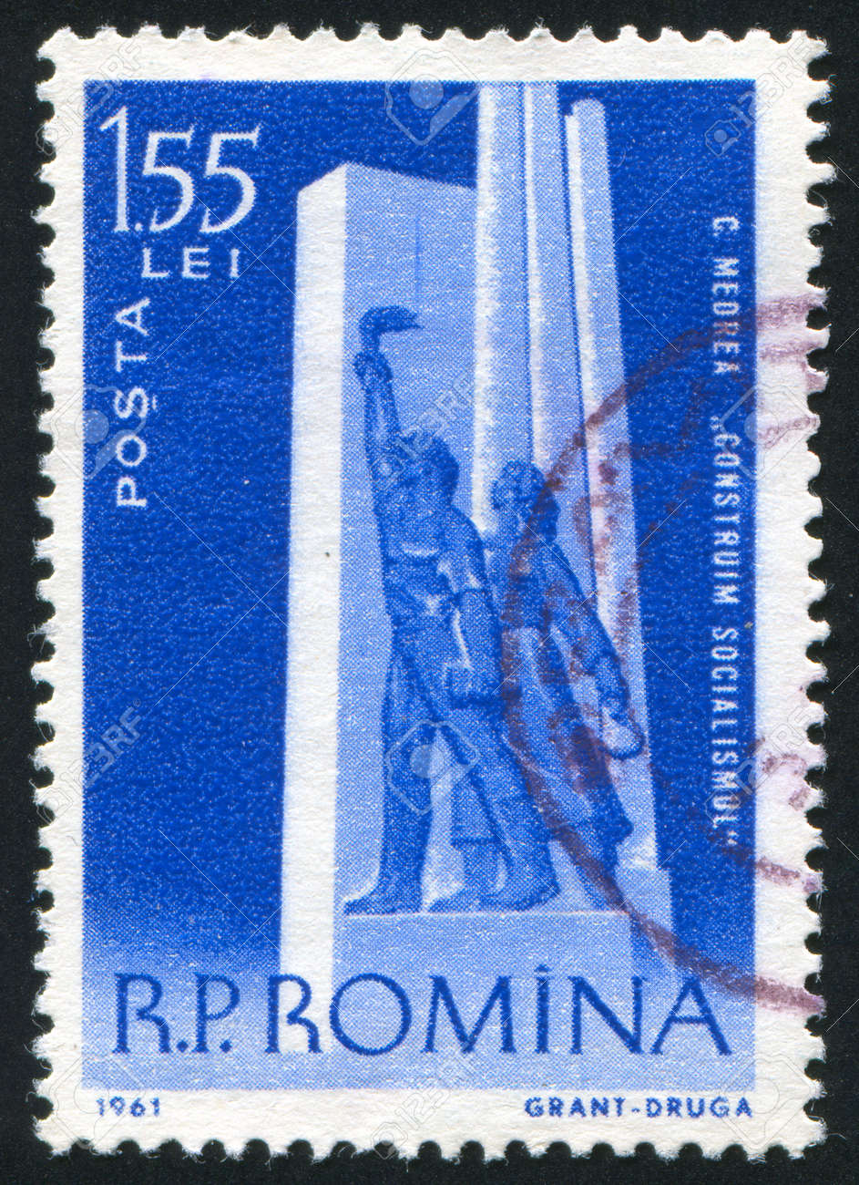 ROMANIA - CIRCA 1961: stamp printed by Romania, shows Building Socialism, C. Medrea, circa 1961 Stock Photo - 10432799