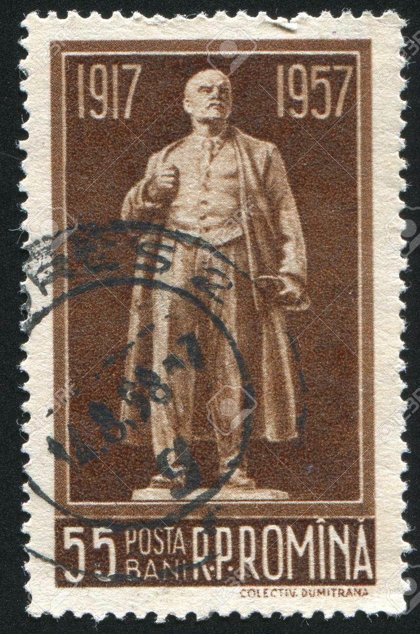 ROMANIA - CIRCA 1957: stamp printed by Romania, shows Lenin statue, circa 1957 Stock Photo - 10634478