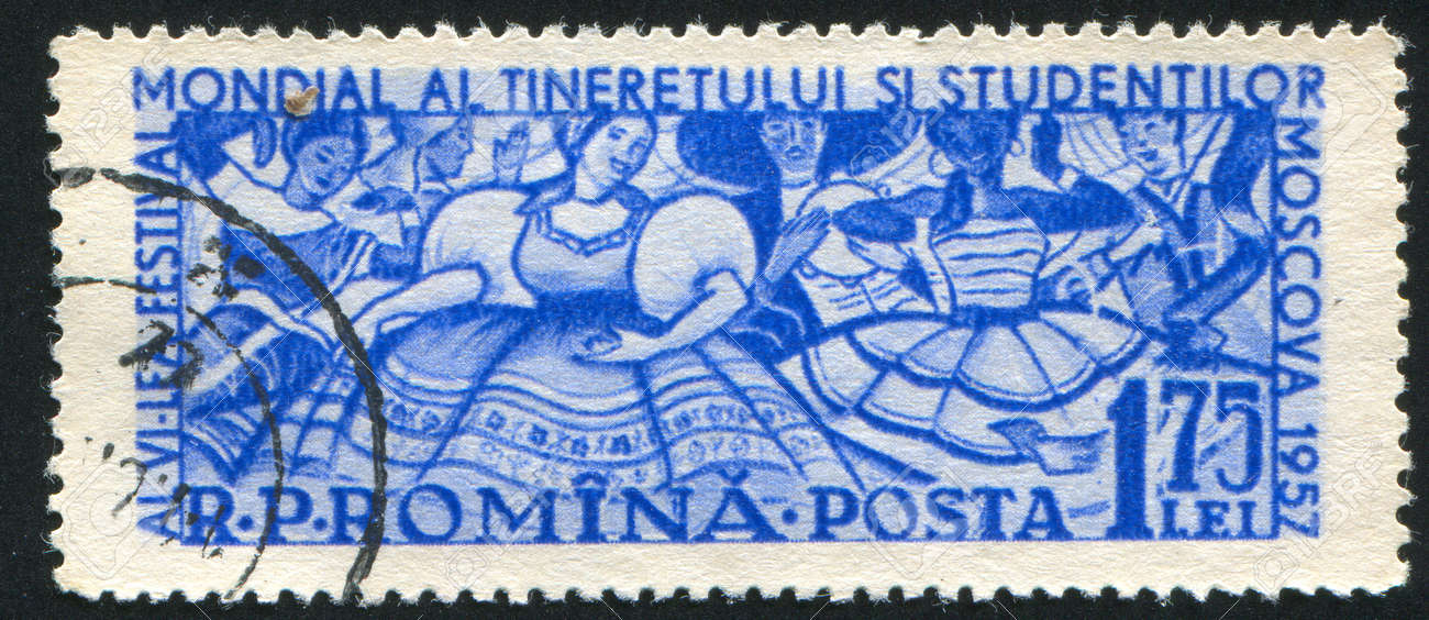 ROMANIA - CIRCA 1957: stamp printed by Romania, shows Folk Dance, circa 1957 Stock Photo - 10634604