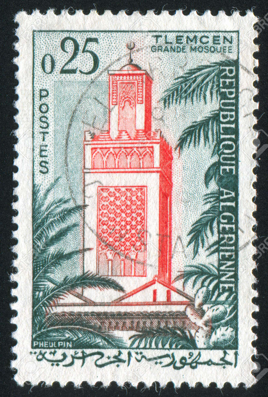 Timbre Carte Grise Algerie.Algerie Circa 1962 Timbre Imprime Par L Algerie Montre La Mosquee Tlemcen Circa 1962