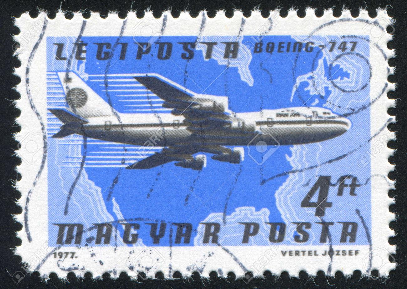 HUNGARY - CIRCA 1977: stamp printed by Hungary, shows plane, circa 1977 Stock Photo - 11371022