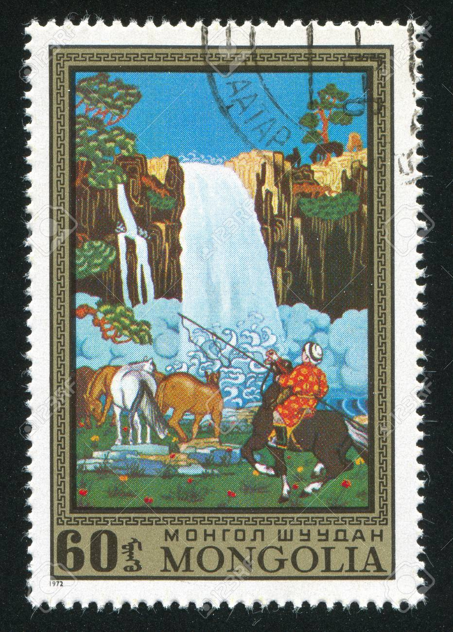 MONGOLIA - CIRCA 1972: stamp printed by Mongolia, shows Waterfall and horses, circa 1972 Stock Photo - 12594249