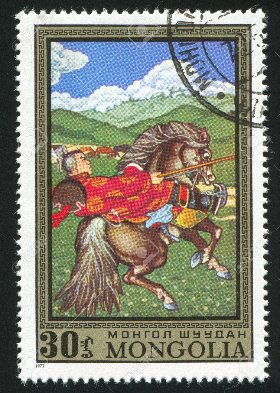MONGOLIA - CIRCA 1972: stamp printed by Mongolia, lancer on horseback, circa 1972 Stock Photo - 12594111
