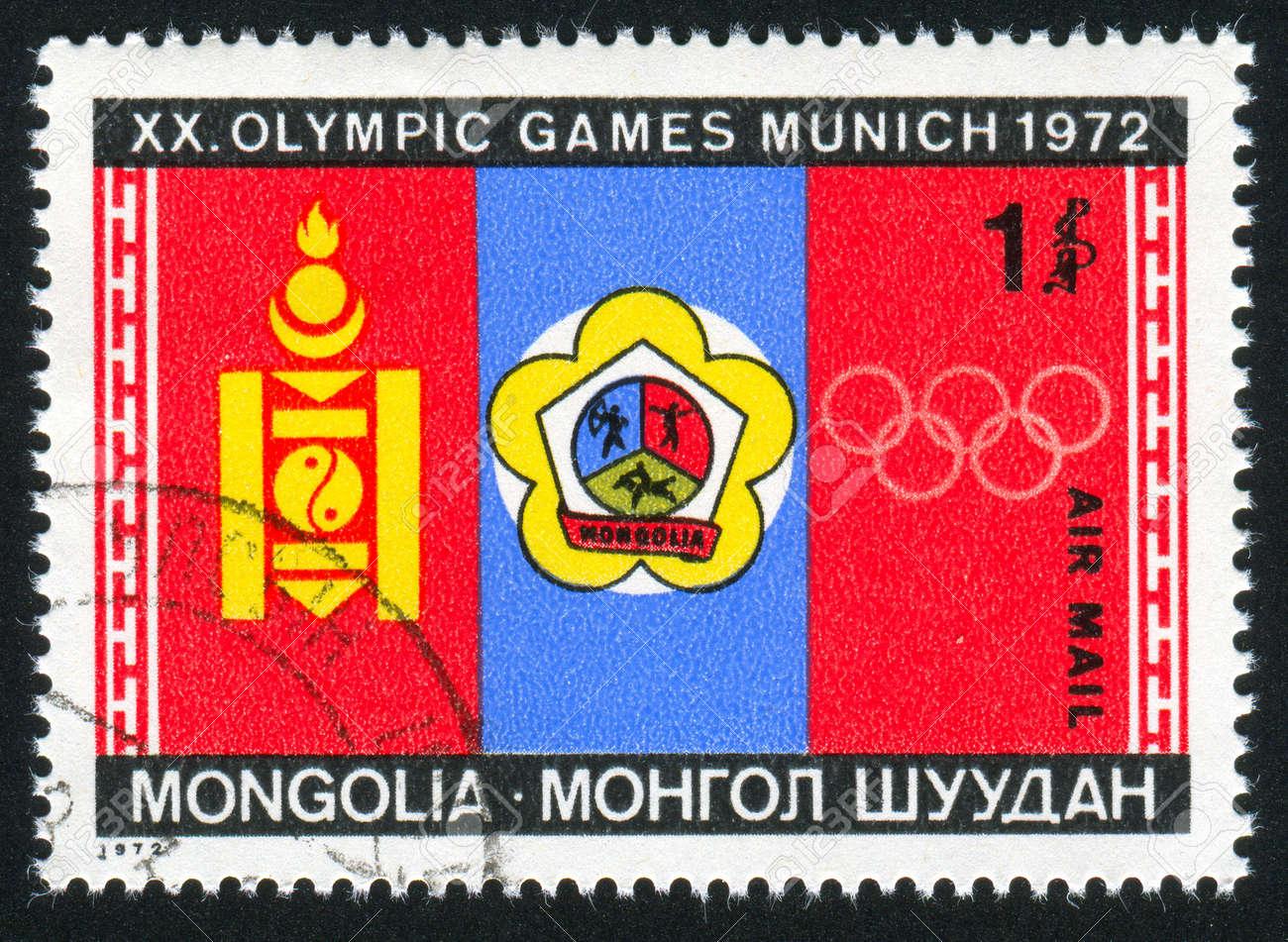 MONGOLIA - CIRCA 1972: stamp printed by Mongolia, shows Olympic games, circa 1972 Stock Photo - 12788219