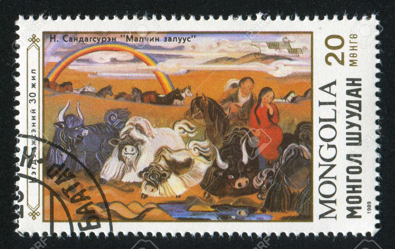MONGOLIA - CIRCA 1989: stamp printed by Mongolia, shows animal, circa 1989 Stock Photo - 12787618