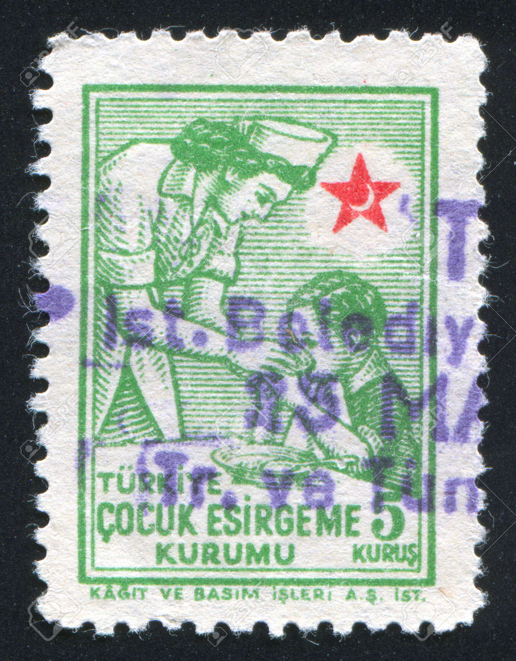 TURKEY- CIRCA 1943: stamp printed by Turkey, shows child and sister, circa 1943 Stock Photo - 12998966