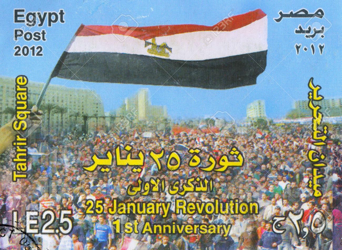 EGYPT - CIRCA 2012: stamp printed by Egypt, shows Tahrir Square, circa 2012 Stock Photo - 13353758