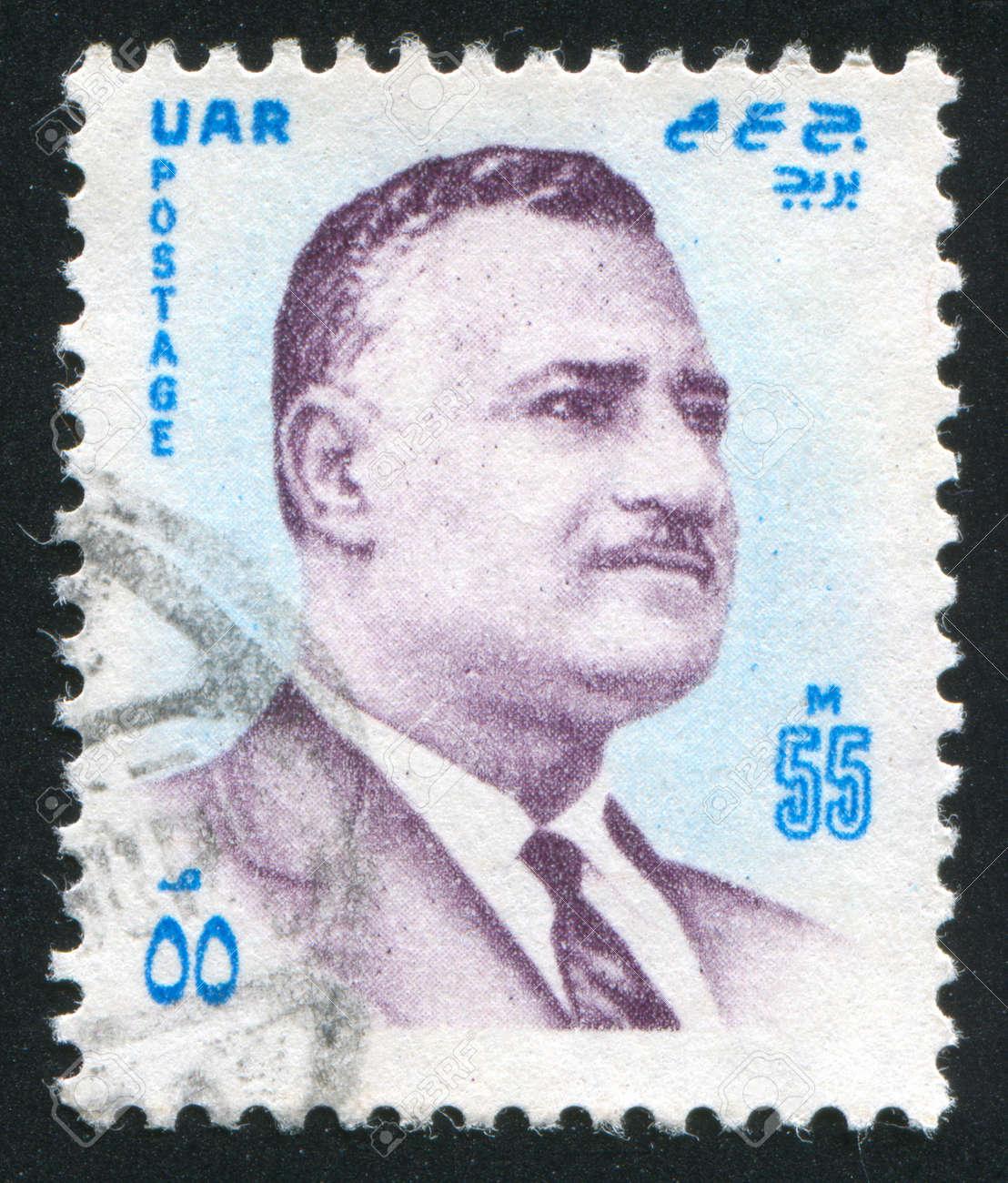 エジプト - 1971 年頃: 切手が 1971 年頃、ショー ガマル アブデル ...